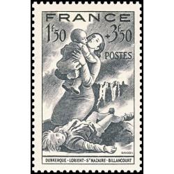 Feuille de timbres N° 2210 Neuf ** - Feuille pliée proprement en 2