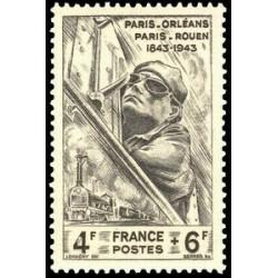 Timbre N° 1614 Neuf ** - Princes Rainier III et Albert