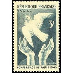 Carte Maximum - Droits de l'homme - 10/12/1998 PARIS