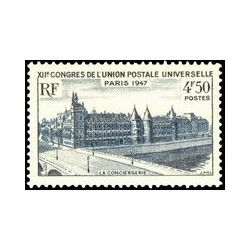 Document officiel La Poste - Abbaye de Saint Germain des Prés