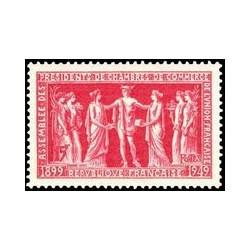 Document officiel La Poste - Abbaye Notre Dame du Bec Hellouin