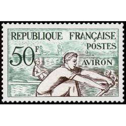 Carte Maximum - France 98 - 28/2/1998 Paris