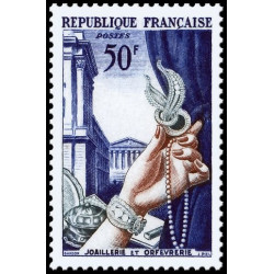 Carte Maximum - Bibliothèque nationale de France - 14/12/1996 Paris