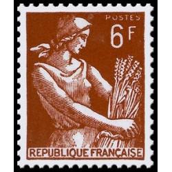 FDC - Bicentenaire de l'école Polytechnique - 11/03/1994 Palaiseau