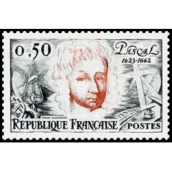 Timbre N° 1709 Neuf ** - La cour d'honneur de la Mairie