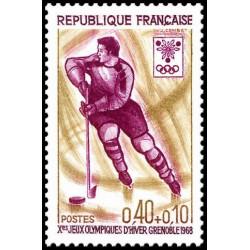 Enveloppe 1er jour - 03/02/1984 Genève