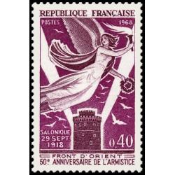 Enveloppe 1er jour - 06/03/1981 Vienne