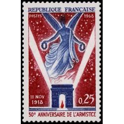 Enveloppe 1er jour - 11/01/1980 Vienne