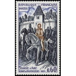 Enveloppe 1er jour - 13/11/1981 Genève