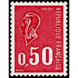 Cambodge BF 163 - Faune préhistorique, le bloc oblitéré