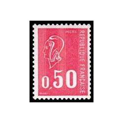 Cambodge BF 124 - France 98, le bloc oblitéré