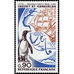 Timbre N° 349 neuf ** - Usine langoustière de Saint Paul