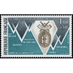 Timbre N° 1869 Neuf ** - Festival mondial de théâtre amateur