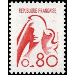 1er jour AFARS et ISSAS 1971 timbre 371 Géologie basalte doléritique DJIBOUTI