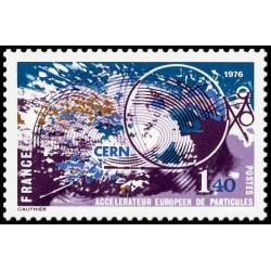 Madagascar Poste Aérienne N° 23 Neuf sans gomme NSG