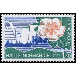 Timbre N° 1430 à 1433 Neuf ** - Art populaire en Suisse