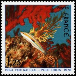 Martinique N° 199 à 217 Neuf avec charnière
