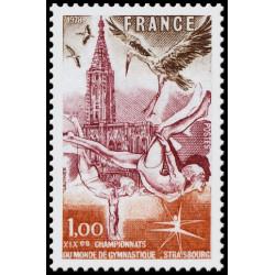 Martinique Poste Aérienne N° 15 Neuf avec charnière