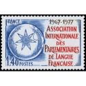 Document officiel La Poste - Philex jeunes 84 - Dunkerque