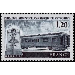 Timbre N° 3881 Neuf ** - Ossuaire de Douaumont (Meuse)
