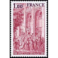 Timbre N° 4452 Neuf ** - 150 ans de la fondation de Deauville