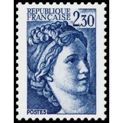 Timbre N° 514 à 520 Neuf ** - Marianne du Bicentenaire