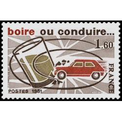 Timbre N° 523 à 526 Neuf ** - Marianne du Bicentenaire
