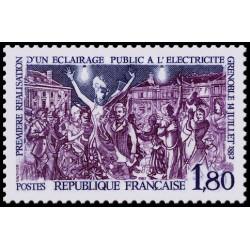 Timbre N° 223 Neuf ** - Retable chapelle St Jean de Caselles