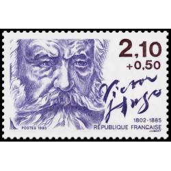 Timbre N° 2748 Neuf ** - Erik Satie