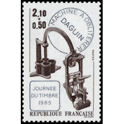 Timbre N° 2752 Neuf ** - Germaine Tailleferre