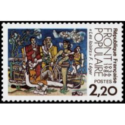 Timbre N° 2792 Neuf ** - Journée du timbre 1992