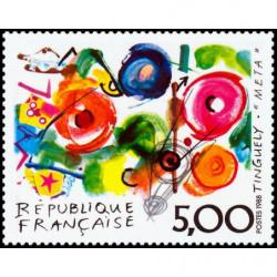 Timbre N° 3211 Neuf ** - Cérès noir de 1849 sur timbre