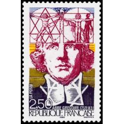 Timbre N° 155 - Anniversaire du service postal à Crozet