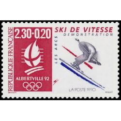 Timbre N° 162 - Anniversaire du Traité sur l'Antarctique