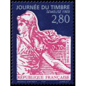 Timbre France - FDC Europa - Tirage limité