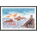 Timbre Gibraltar - FDC Europa - Tirage limité