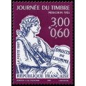 Timbre Guernesey - FDC Europa - Tirage limité