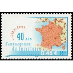 FDC - Bimillénaire de Lyon - 5/10/57 Lyon