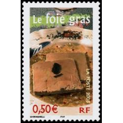 FDC - 20e anniversaire 18 juin 40 - 18/6/60 Paris