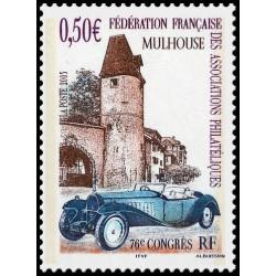 FDC - Lutte contre la poliomyélite - 31/10/59 Paris