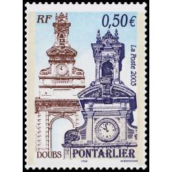 FDC - Comte d'Argenson - 14/3/53 Paris