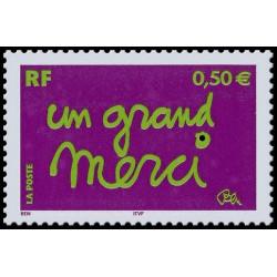 FDC - 10 Frs Paysanne vert - 12/1/59 Paris