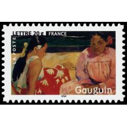 Timbre N° 1194 Neuf ** - Rivière Sens, à la Guadeloupe