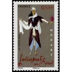 Timbre N° 1248 Neuf ** - Edmond Debeaumarché