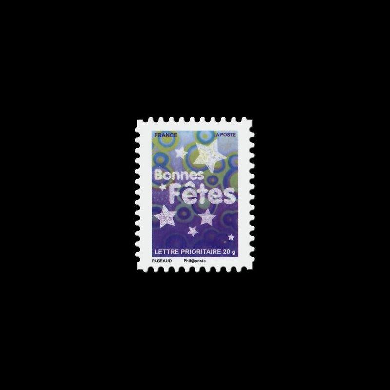 Timbre Ile Féroé - FDC Europa