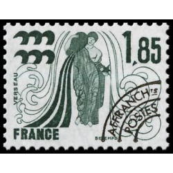 FDC - Albertville 92 - 14/12/91 Paris