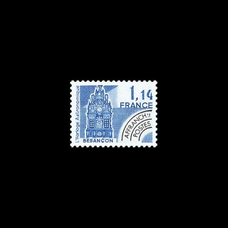 Timbre FDC - Enveloppe premier jour, année 1974