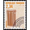 Lancement Ariane V62 du 17 décembre 1993 - Satellites THAICOM-1 et DBS-1