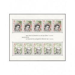 Bloc de timbre oblitéré
