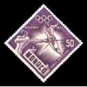 FDC - Enveloppe premier jour de 1964
